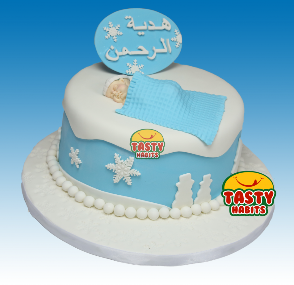 Newborn Theme Cake - Tasty Habits